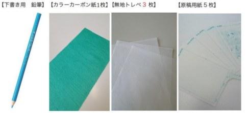 tnfignakayoshi1.jpg