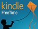Amazon、Kindle Freetimeなどの新CMを公開