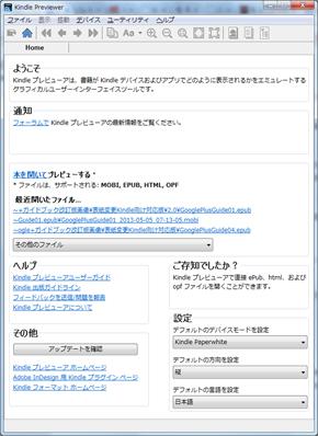 tnfig005.jpg