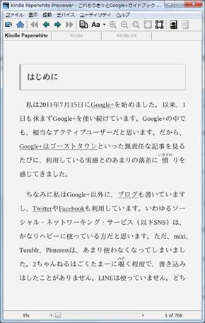 tnfig007.jpg