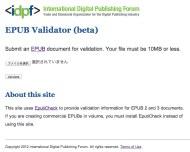 EPUB Validator