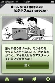tnfiggmo2.jpg