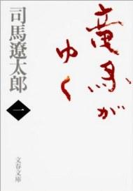 tnfigshiba1.jpg
