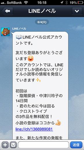 tnfigline.jpg
