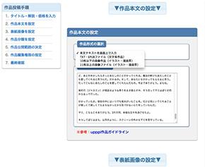 tnfigup3.jpg