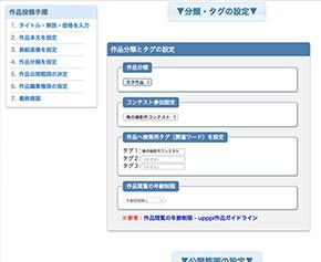 tnfigup5.jpg