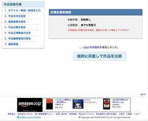 tnfigup9.jpg