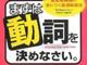 英語学習で日本人がつまずく「落とし穴」