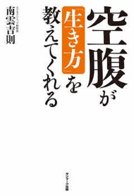 電子書籍新刊情報 - ITmedia eBook USER