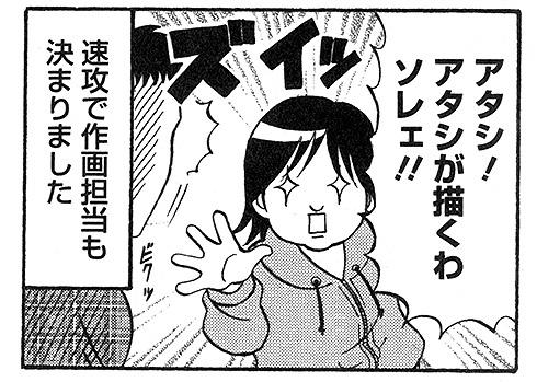 tnfigfutaba3.jpg