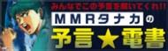 wmfig144-1.jpg