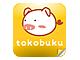 名古屋周辺情報の電子書籍を集めた地域情報ポータル「とこブク」がスタート