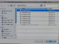 wmfig149-2.jpg