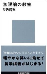 wmfiga001-1.jpg
