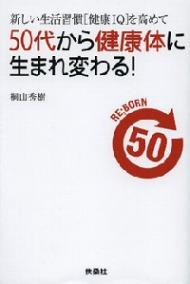 fhfigsj450.jpg