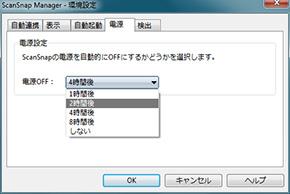 tnfiggamen04.jpg