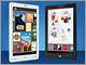 Kobo、電子書籍端末の新モデルを米FCCに申請