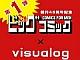 visualog、ビックコミック掲載作品iPhoneケースを発売