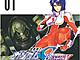 BOOK☆WALKERのガンダム関連コミック第2弾配信作品決定——9月は「機動戦士ガンダムSEED」ほか