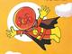 漫画家・やなせたかし氏死去 「それいけ! アンパンマン」「手のひらを太陽に」など 享年94歳