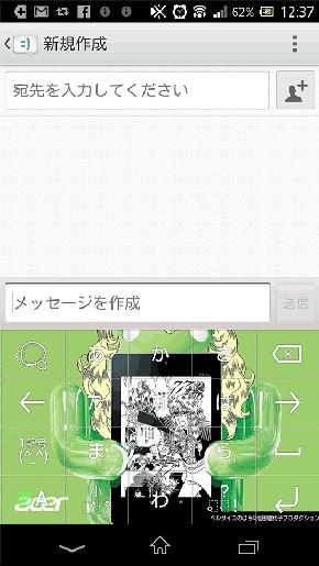 wmfig340-2.jpg