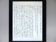 tnfigkah023.jpg