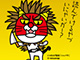 地域特化型電子書籍ポータルサイト「akita ebooks」がプレオープン