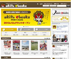 tnfigakitaebooks2.jpg
