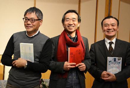 左から、いとうせいこう氏、保坂和志氏、斉藤洋氏
