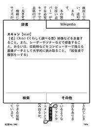 tnfigkpw023.jpg