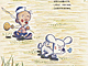 園山俊二作品が復活——電子書籍を秋田県立図書館で公開
