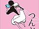 テーマは「愛」×「官能」×「読みきり」——文藝春秋の電子小説誌『つんどく! vol.2』