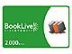 スリーエフ全店でBookLive!プリペイドカード販売スタート