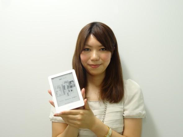 菊池知美さん