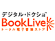 BL15作品半額配信——一BookLive!で一迅社の『gateau』創刊記念