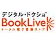 BL15作品半額配信——一BookLive!で一迅社の『gateau』創刊記念