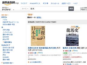 Amazon.co.jpでキーワード検索後に、左カラムのカテゴリーから[Kindleストア]で絞り込む方法もある