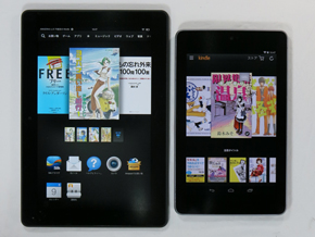 Kindle Fire HDX 8.9(左)とNexus 7(右)