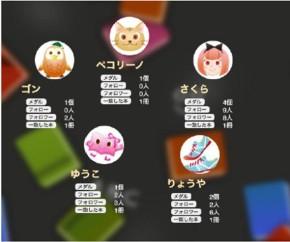 「ブクフレWeb」画面