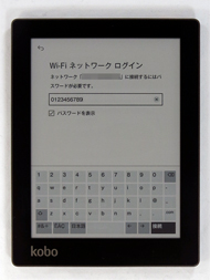 [パスワードを表示]にチェックを入れると、入力中の文字列を確認できる