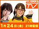 eBook TV第19回 読書計画2014 今年読みたい本たち