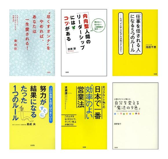 PHP研究所、大和出版の刊行物を...