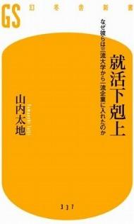 fhfig946.jpg