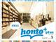 『honto+』がリニューアル 紙版は月刊に、電子版は新コンテンツ追加