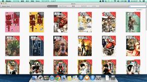 iBooksのライブラリ
