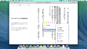 DRMフリーのファイルは右クリックメニューからコピーも共有もできる