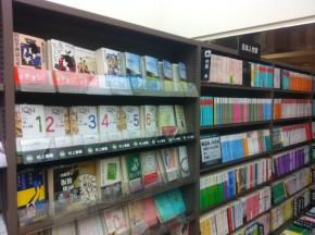 「TSUTAYA 天神駅前福岡ビル店」売り場