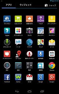 Google PlayからAndroidアプリを追加できる。プリインストールアプリはAndroid標準アプリが中心で、後年のKobo Arc 7シリーズのようにKoboを除く楽天関連アプリはない