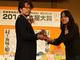 2014年本屋大賞、大賞は和田竜『村上海賊の娘』