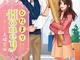 小説投稿サイト「Berry's Cafe」発の恋愛小説4タイトルが文庫で発売